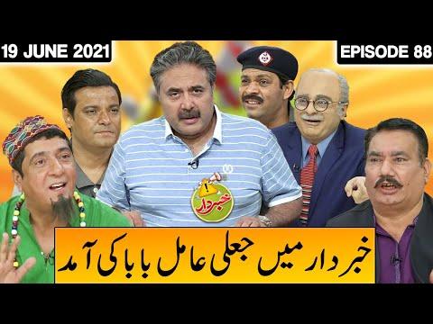 Khabardar With Aftab Iqbal 19 June 2021 | Episode 88 | Express News | IC1V