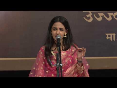 Ananta Tula Kon Pahu Shake   Ketaki Mategaonkar Live   Jitendra Abhisheki Mohotsav 2017