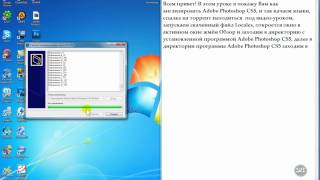 Подробная англизация Adobe Photoshop CS5(Торрент ссылка http://d.rutor.org/download/45061 на скачивание английского языка. Привет Всем! Подписывайтесь на мой канал..., 2012-09-12T20:15:24.000Z)
