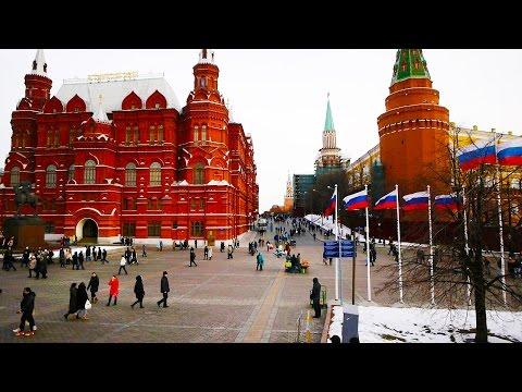 Москва Лучшие фотографии