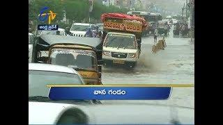 12 Noon | Ghantaravam | News Headlines | 17th December 2018 | ETV Andhra Pradesh
