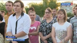 В Волжском прошли акции, посвященные Дню памяти и скорби