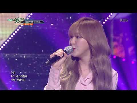 뮤직뱅크 Music Bank - 봄인가 봐(Spring Love) - 에릭남, 웬디 (Spring Love - ERIC NAM, WENDY).20180413