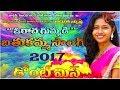 Download Bathukamma Song 2017 | Oracha Gummadi Bathukamma Song | Kandikonda | Bole Shavali | Telu Vijaya MP3 song and Music Video