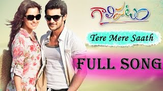 Tere Mere Saath Full Song ll Galipatam Movie ll Aadi, Erica Fernandes, Kristina Akheeva
