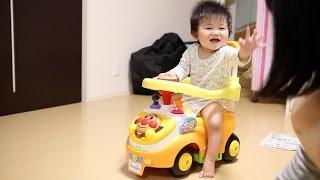 アンパンマン よくばりビジーカー2 Anpanman Pulley Car thumbnail