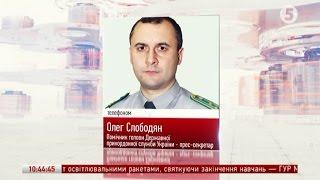 У ДПСУ повідомили, що відбувається на кордоні з Росією
