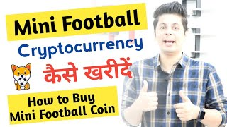 Mini Football Cryptocurrency कैसे खरीदें | How to Buy Mini Football Coin | Kuch New For You