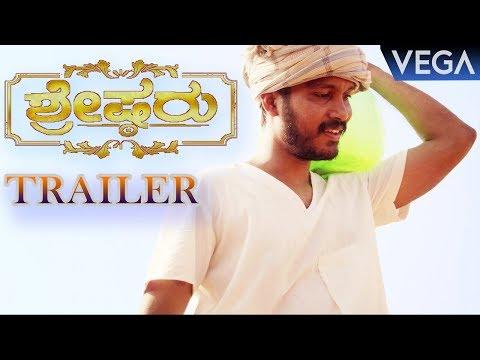 Shrestaru Kannada Movie Trailer || Naveen, Viraaj, Girish Bijjal || Latest Kannada Movie 2017