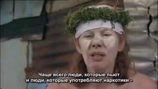 Наркологическая клиника в Москве.(, 2016-04-04T12:57:12.000Z)