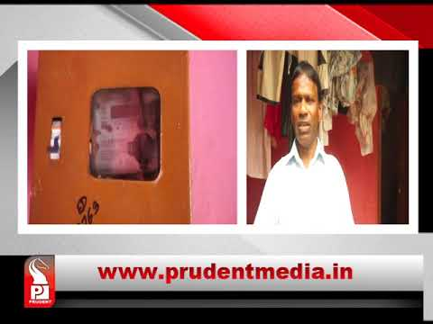 ₹ 44 LAKHS ELECTRICITY BILL FOR A HOUSE│Prudent Media