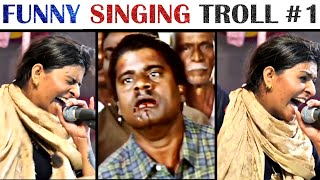 Funny Singing Troll Part 1 | Sisters Singing | Marana Kalaai | Tamil | Rakesh & Jeni 2.0