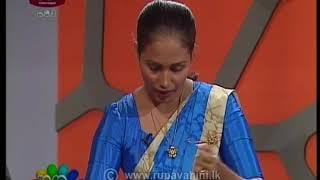 Nugasewana Athkam Nirmana |2019- 08-15|Rupavahini Thumbnail