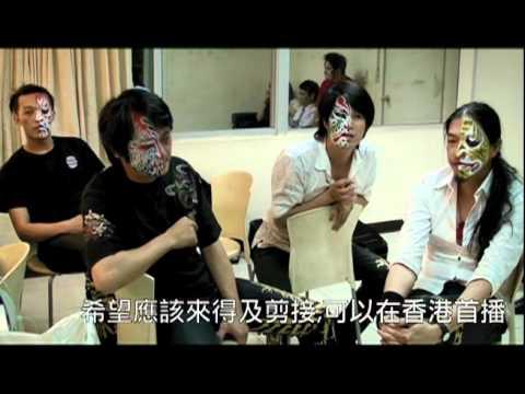 董事長樂團 香港呼叫音樂節 Taiwan Calling 2011 宣傳影片