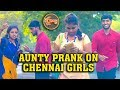 Chennai Sex Anty HD Download