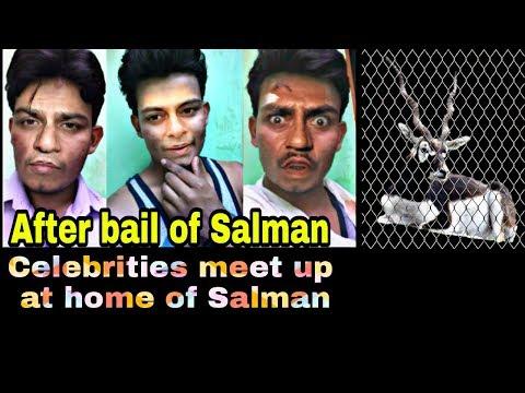 salman khan after bail at home meet up celebrities