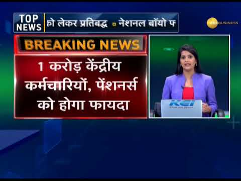 central-government-employees-dearness-allowance-hiked-by-2%