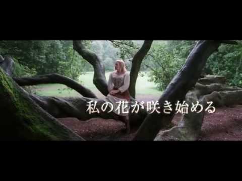 映画『ヴェルサイユの宮廷庭師』 予告編