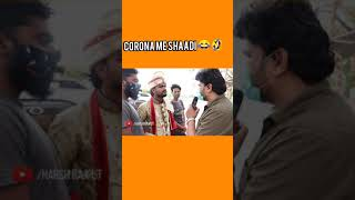 Funny Groom Interview | harsh rajput #shorts
