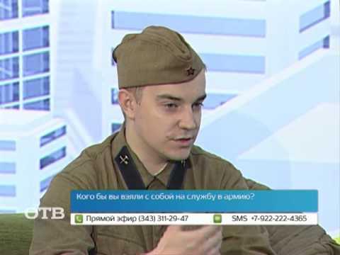 Военная форма: от СССР до наших дней (08.10.13)
