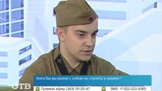 Военная форма: от СССР до наших дней (08.10.13)(, 2013-10-08T07:59:55.000Z)