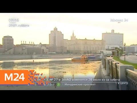 Москву ждет похолодание - Москва 24