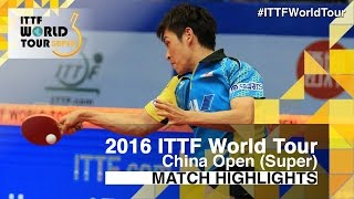 2016 China Open Highlights: Zhou Yu vs Yuya Oshima (R32)
