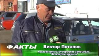 Автотрансэффект Калачинск 2011 год