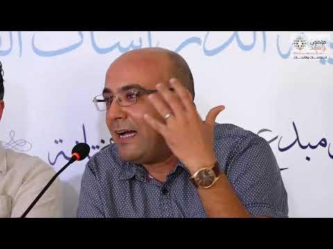الأستاذ فريد بن بلقاسم/ تونس  كتاب - الإسلام السياسي و مفهوم المخاطر -  - 08:51-2019 / 11 / 18