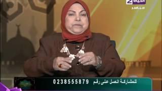 سعاد صالح توضح حكم صلاة الفوائت عن الميت.. فيديو