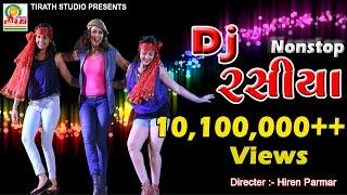 DJ RASIYA-RANGRASIYA REMIX-SUPER HIT-2015 NAVRATRI SPECIAL