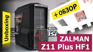 корпус Zalman Z11 Plus HF1 (б/БП) Black - 3D-обзор от Elmir.ua