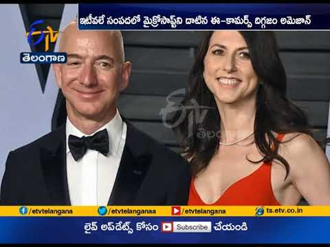 MacKenzie Bezos Divorce from Amazon CEO | Could Make her worlds Richest Woman