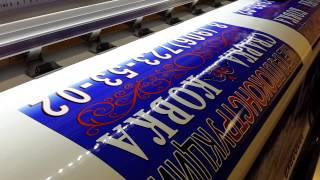 Печать на пленке. Интерьерная печать 1440 dpi. mirpe4ati.ru(Печать на пленке. Интерьерная печать 1440 dpi. mirpe4ati.ru., 2014-03-27T19:56:55.000Z)