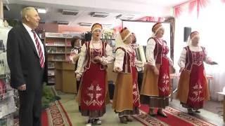 Автора гимна мелиораторов чествовали в библиотеке им. Е. Янищиц