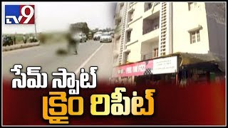 Crime rate on the rise in Hyderabad - TV9