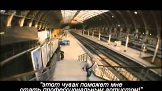 Кубатон. Русский трейлер (субтитры)
