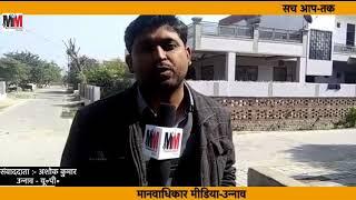 समाजवादी नेता उदयराज यादव से मानवाधिकार मीडिया की मौजूदा हालातों पर तीखी बातचीत :- अशोक कुमार उन्नाव