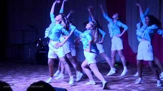 2017_11_25 Танцевальная группа Каприз - Про школу. Сусуман. Колыма