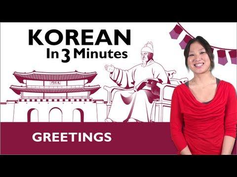Learn Korean - How to Greet People in Korean