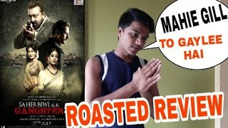 Saheb, biwi aur gangster 3 public review by Suraj Kumar | Paisa waste |