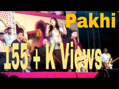 Pakhi Performing Stage  L Part-1 L Prince Jeev