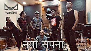 NAYA SAPANA | MANTRA | OFFICIAL MUSIC VIDEO..