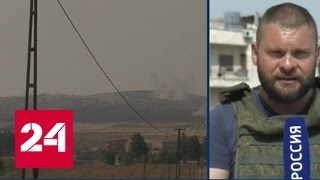 Турция начала военную операцию в Сирии. Репортаж Евгения Поддубного