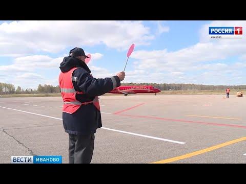 Продолжается продажа льготных билетов на рейсы из Иванова в Санкт-Петербург