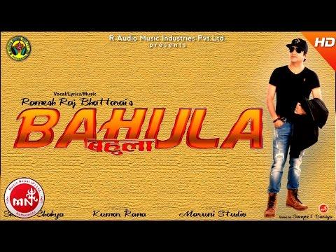 New Nepali Lyrical Video Song 2074/2017 |...