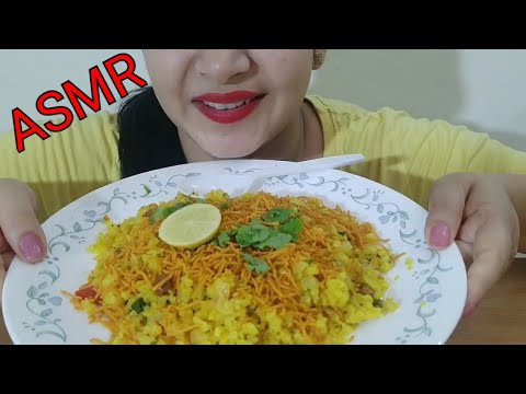 POHA ASMR | INDIAN FOOD EATING SOUND | DETECTIVE BITES