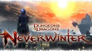 Онлайн игра Neverwinter! Обзор от Мэйли! Лучшая онлайн игра 2018 года!