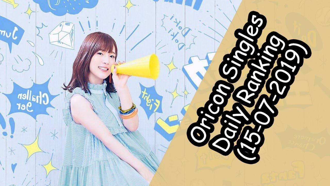 Oricon Daily J-Pop Single Ranking 15-07-2019