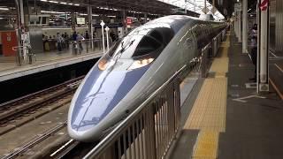 山陽新幹線500系7000番台V5編成